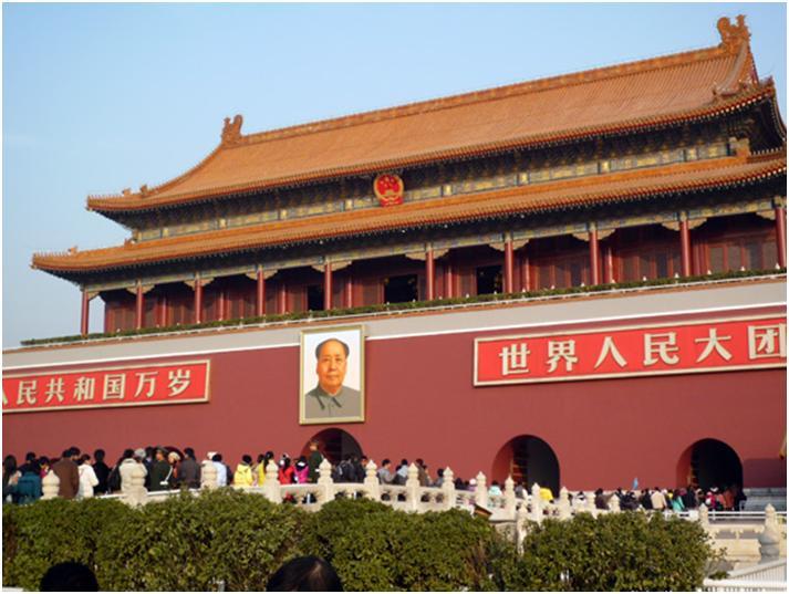 天安門広場 / 北京