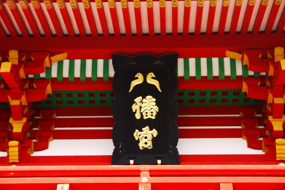 江ノ電1日乗車券「のりおりくん」を使い倒す☆