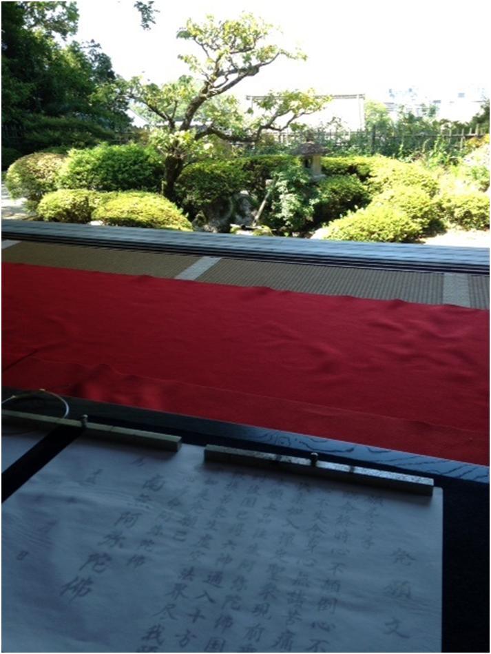 山亭にて写経体験