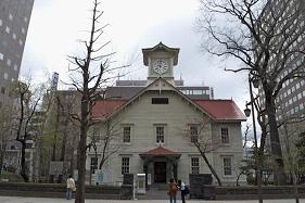北海道の象徴 大通公園「札幌時計台」