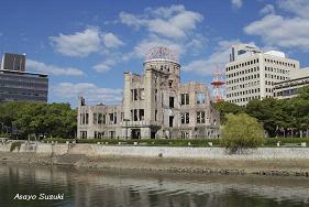 広島・原爆ドーム、負の世界文化遺産で歴史と教養を