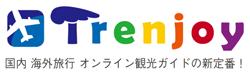 オンライン観光ガイド・旅行キュレーションのTrenjoy(トレンジョイ)