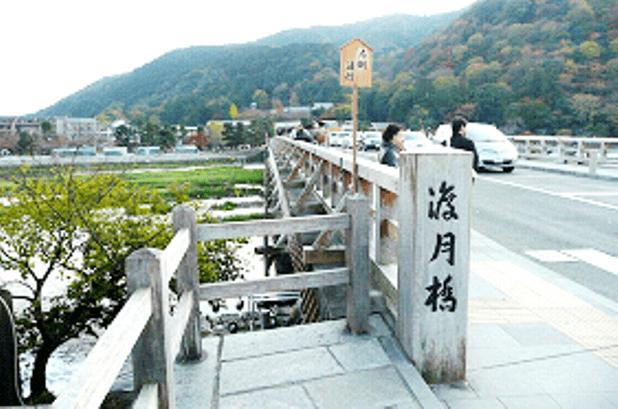 渡月橋・京都嵐山
