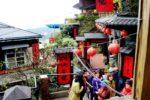 台湾旅行 JTBの台北2泊3日観光ツアーの感想・口コミ体験