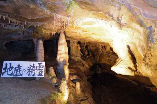あぶくま洞・入水鍾乳洞で洞窟を冒険プラン!(福島県田村市)