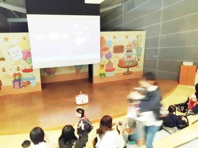 アンパンマンミュージアム えがお100ばいニコニコおたんじょうび会