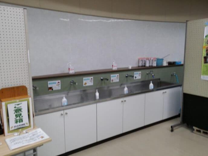 埼玉県羽生市にあるさいたま水族館 手洗い場