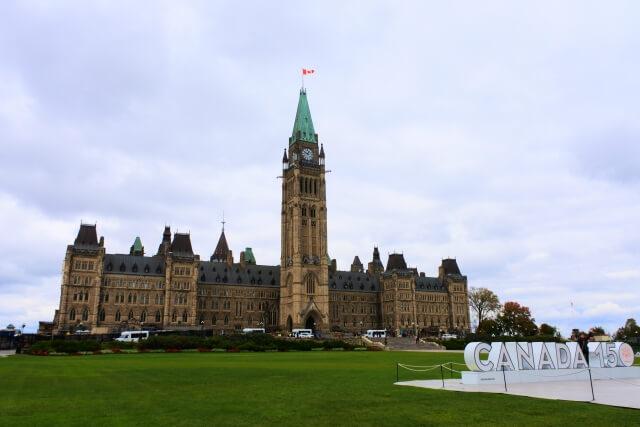 オタワのカナダ国会議事堂