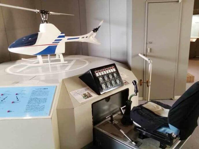 所沢航空発祥記念館研究室のヘリコプター体験