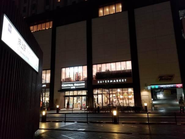 東京スカイツリーへ電車でアクセス 押上駅出口の写真