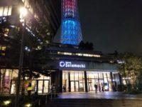 夜の東京スカイツリー・ソラマチの入り口の写真