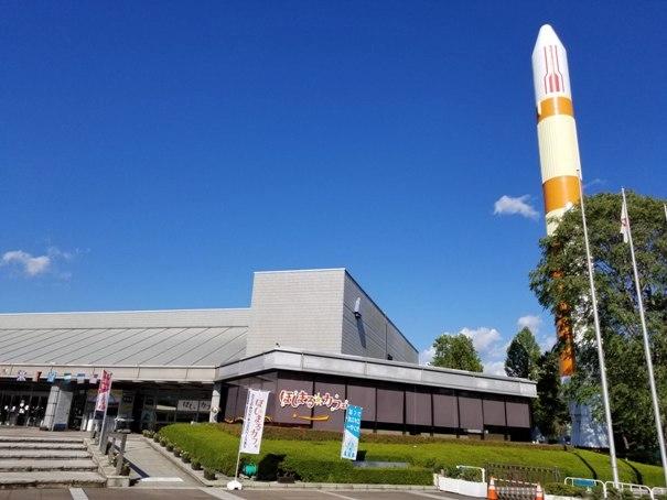 つくばエキスポセンターに出かけよう!ロケットとプラネタリウム