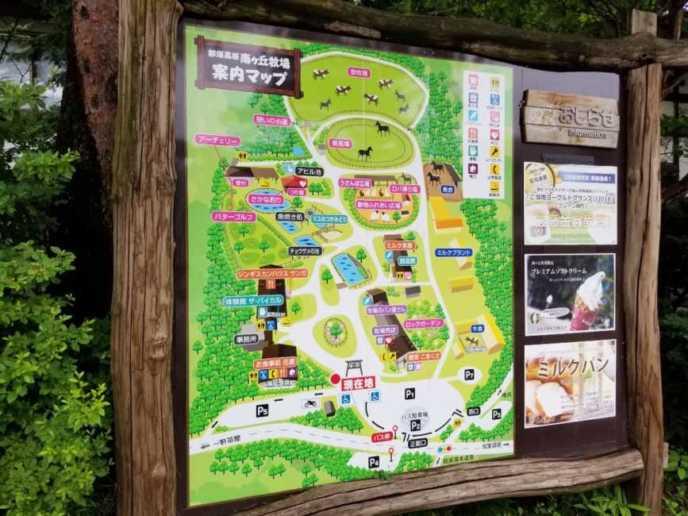 南ヶ丘牧場の中のマップ