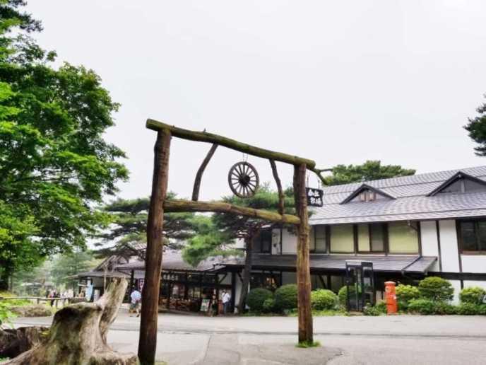 南ヶ丘牧場は駐車場も入場も無料、那須高原でおすすめの観光牧場