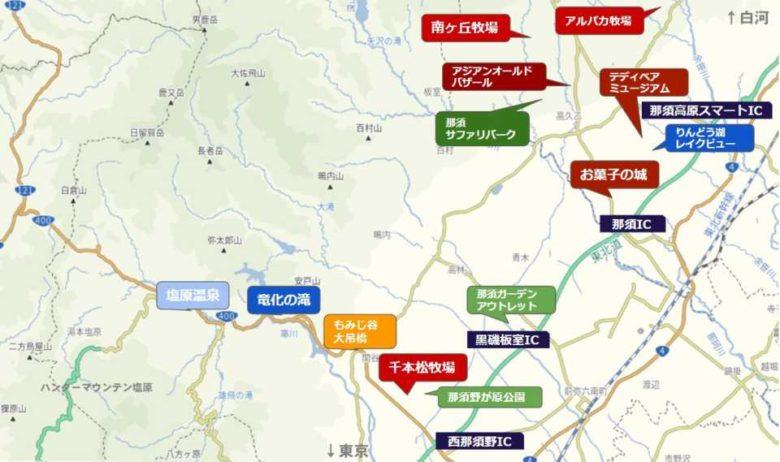 那須高原・塩原を3世代で楽しむ!おすすめ観光スポット10選