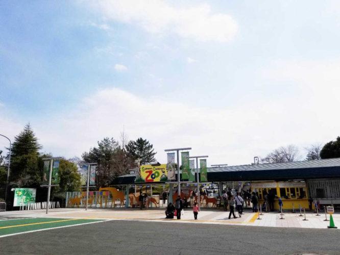 埼玉県こども動物自然公園で季節を感じながら学び・遊び・体験