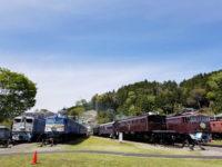 碓氷峠鉄道文化むら・横川駅周辺 大満足のおすすめ観光ガイド