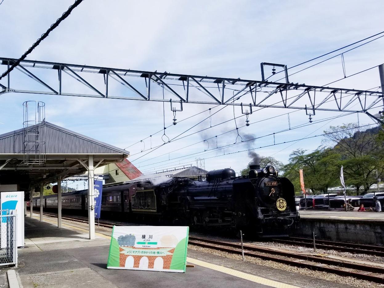 列車(SL)で横川駅経由でめがね橋へ
