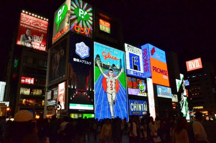 大阪ミナミ、心斎橋から道頓堀を徒歩で行くグルメ・観光スポット