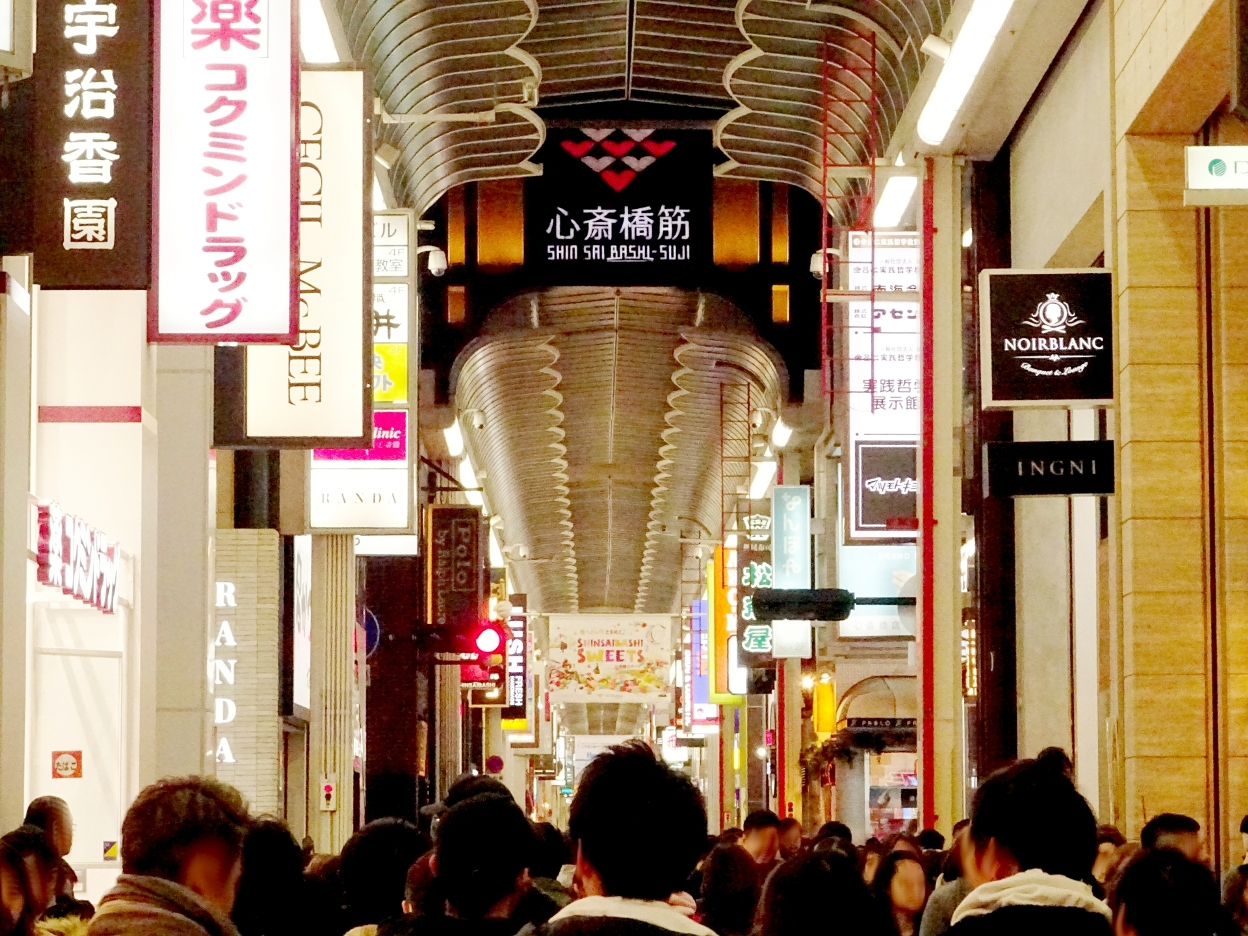 大阪の中心、雨でも遊べる心斎橋筋商店街