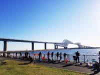 若洲海浜公園 東京湾に浮かぶ都心から近いレジャーの島